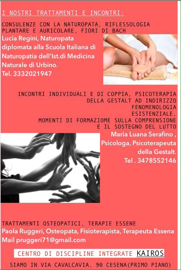 trattamenti1